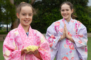 Our Lady of the Assumption Catholic Primary School Pagewood Japanese